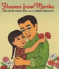 FlowersMariko